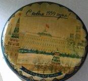 Старинный Кремлевский подарок (1959 г)