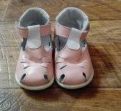 Туфли (сандали)18 рр