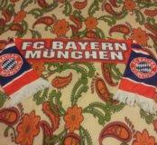 Новый шарф Бавария.