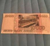 10 000 рублей 1995 года в идеальном состоянии