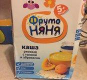 Фруто няня каша молочная рисовая с тыквой и абрико
