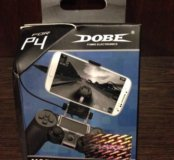 Mobile phone clamp PS4