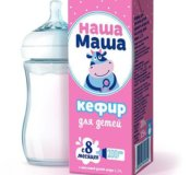 Талон молочная продукция норма после года!