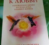 Литературно -художественное издание