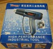 Строительный фен цифровой Boker bk-988, Китай