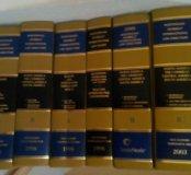 Книги юридические