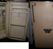 Холодильник б.у Океан-2