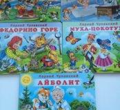 Картонные книжки