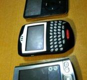 IPod Blackberry Palm Ретро Набор