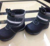 Демисезонные ботиночки скороход