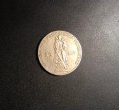 Монета один рубль.