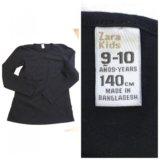 Кофта Zara и др вещи собрать пакет