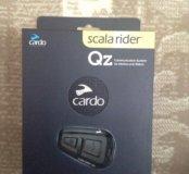 Scala rider qz