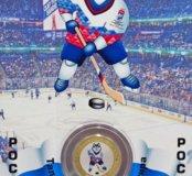 10 рублей 2014 года Чемпионат Мира 2016 по хоккею