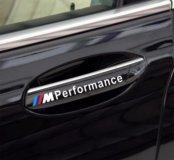 Для BMW