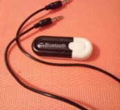 Bluetooth, USB адаптер