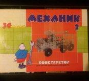 Новый металлический конструктор Механик2 детский