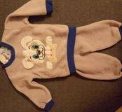 Детский костюм для малышей от 3 до 6мес.