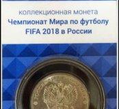 Авторский буклет для монеты серии FIFA 2018