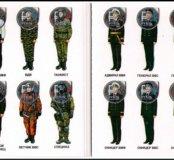 Защитники Отечества, набор монет с цветной эмалью