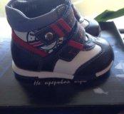 Обувь для мальчика 2 пары
