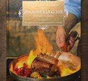 кулинарная книга Валентино Бонтемпи