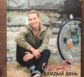 комплект книг Юлии Высоцкой