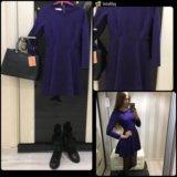Замшевое платье , тренд. Фиолетовое