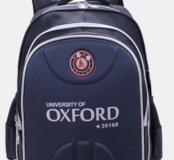 """Школьный рюкзак """"Oxford"""""""