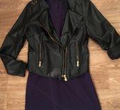 Куртка косуха 42-44
