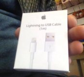 Lightning cable apple