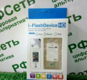 Флешки для Apple i-Flash Device HD 64Gb