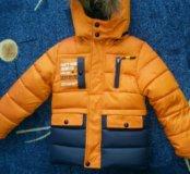 Детская куртка!