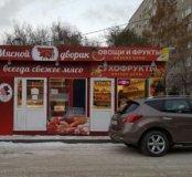 Продам действующий бизнес (мясной павильон).