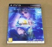 Final fantasy X / X-2 HD Remaster Limited Edition