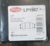 Передние колодки Антара Каптива Delphi lp1987