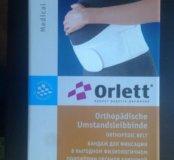 Бандаж до и послеродовый Orlett
