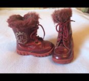 Зимние ботиночки Kotofey