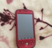 WiFi mobile Music