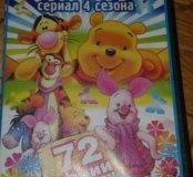 Мультики DVD для детей