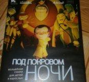 Мультики на DVD для детей