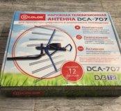 Антенна активная D-Color DCA-707