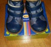 Кожаные ботинки для мальчика весна/осень