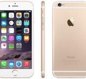 iPhone 📱 6