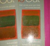 New Inside out advanced учебник и раб.тетрадь