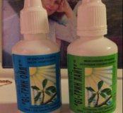 Оливковое иммунное масло