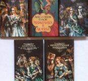 Анжелика 5 книг