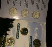 Набор монет Города Героев 2000 года.