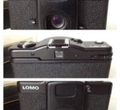 Фотоаппарат ЛОМО в упаковке