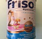 Friso Фрисолак Gold 2, 400 гр.